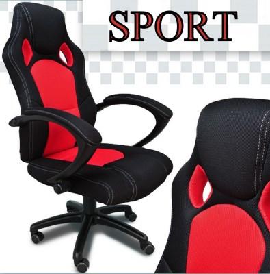 SPORT kancelářská židle KA-D01