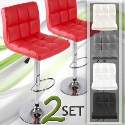 Sada barových židlí - barové stoličky Relax